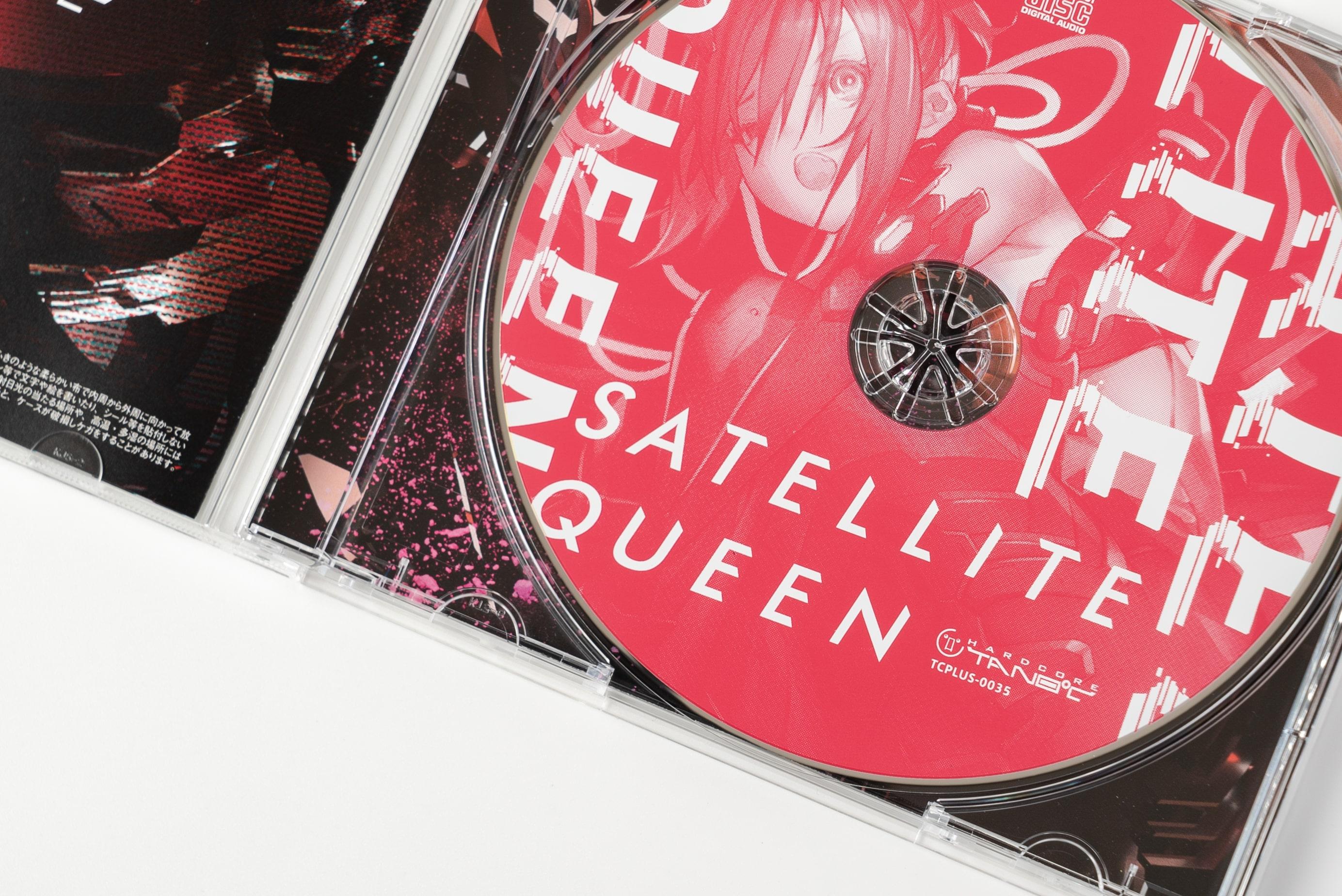 HARDCORE TANO*C/Satellite Queen